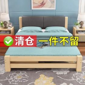 简易床实木1.8米双人床成人主卧1.5米床架单人床
