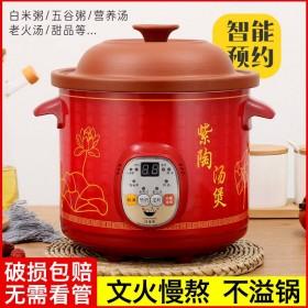 养生陶瓷紫砂锅电炖锅大小沙锅炖盅土锅瓦罐炖煲汤营养