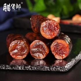 1斤四川麻辣香肠腊肠自制重庆特产农家手工烟熏腊肉