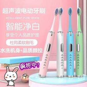 平价电动牙刷充电声波电动牙刷成人电动牙刷
