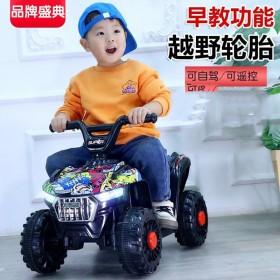 儿童越野车玩具强动力强续航沙滩车音乐灯光大电瓶