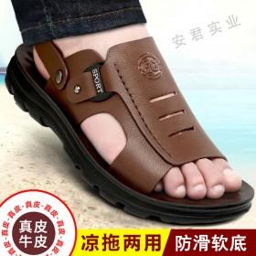 新款牛皮真皮男拖鞋凉鞋男软底防滑