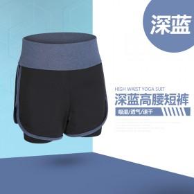 瑜伽服假两件短裤