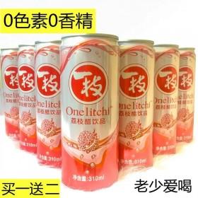 3瓶荔枝果醋饮品开胃饮料