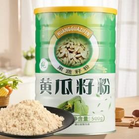 补钙接骨中老年无糖纯熟粉老黄瓜籽粉500克
