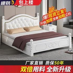 实木床1.8米现代简约欧式主卧1.5家用公主双人床
