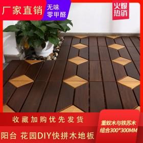 防腐木地板露台庭院户外碳化木室外阳台地板实木拼接浴