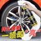 大瓶轮胎光亮剂汽车轮胎蜡防水泡沫清洁清洗  3103810