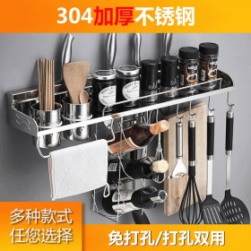 华耐家居不锈钢厨房置物架调料架刀架