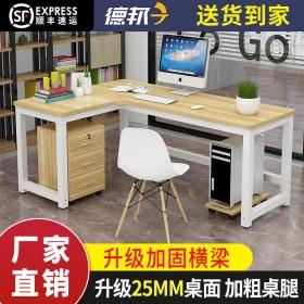 现代简约转角书桌精品家用电脑台式桌L型墙角拐角办公