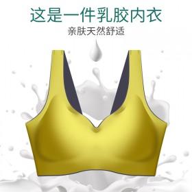 买一送一泰国乳胶聚拢无痕女士背心文胸无钢圈胸运动内