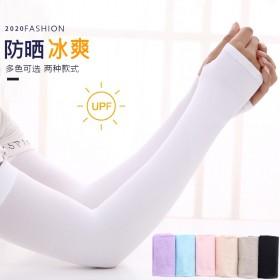夏季韩版冰丝冰袖女士袖套男士户外骑行针织手臂套袖