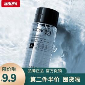 官网氨基酸洁润卸妆水清爽清洁舒润补水滋润保湿不