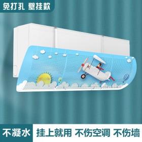 空调挡风板通用防直吹坐月子免打孔出风口遮风罩导风挡