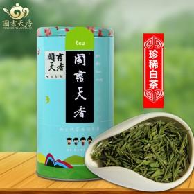 珍稀白茶100g 2021年安吉原产茶叶明前书香