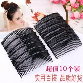 10个装】发梳梳刘海梳发夹发卡碎发发卡发盘头饰