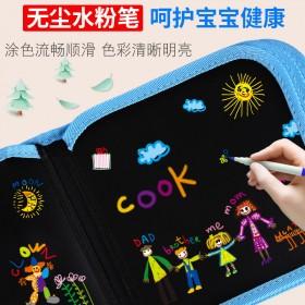 幼儿童便携涂鸦画板可擦小黑板写字板画画本图画板