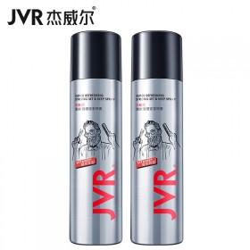 【拍3份】杰威尔男士激爽强塑定型喷雾发胶250ml