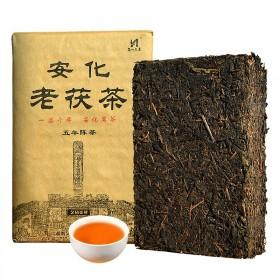 湖南安化黑茶五年陈老茯茶
