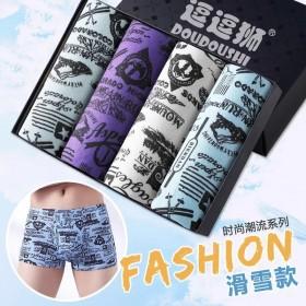 4条装男士内裤四角裤平底裤