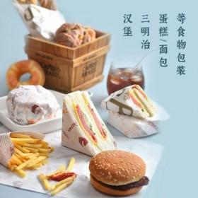 20张】超厚汉堡包装纸鸡肉卷纸饭团纸包装纸盒