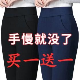 2条外穿高腰弹力打底裤宽松显瘦妈妈裤加厚休闲女裤子