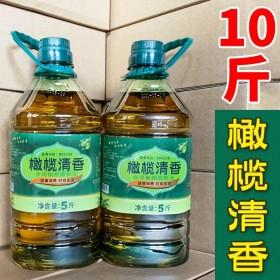 10斤初榨橄榄油食用油植物油家用粮油香油5l非转基