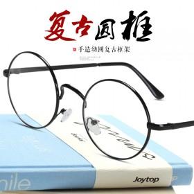 创派防辐射眼镜抗蓝光眼睛近视镜平光镜