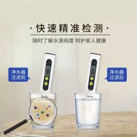 厨华仕tds水质检测笔家用纯净水净水器测水笔