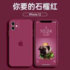 苹果12手机壳液态硅胶