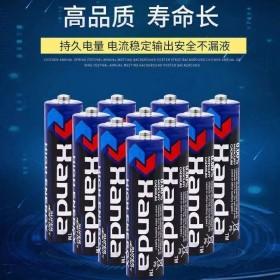 20节】电池5号7号碳性电池玩具干电池耐用