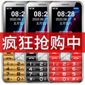诺基亚老人机超长待机大字大声三防移动4G手机电话
