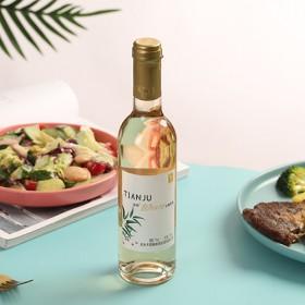户县天菊375ml少女白酒葡萄酒半甜型自酿果酒小瓶