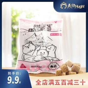 灵脩宠物食品脩美零食牛肉鸡肉生骨肉冻干猫零食增肥发