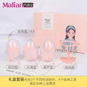 玛莉安3个装美妆蛋葫芦海绵粉扑干湿两用化妆海绵彩妆