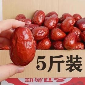 5斤新疆红枣若羌红枣灰枣