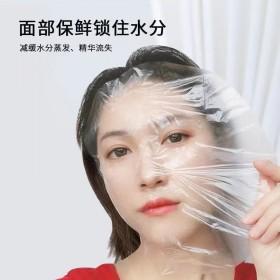 100片一次性保鲜膜美容面膜贴塑料透明面部超薄脸