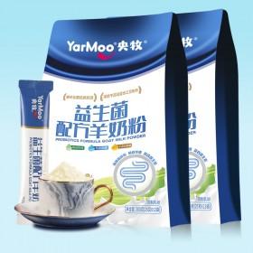 【拍2袋】央牧益生菌配方羊奶粉保护肠胃