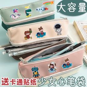 韩版双层笔袋女简约ins潮大容量网红文具盒