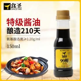 食圣99鲜酱香酱油生抽无添加调味品