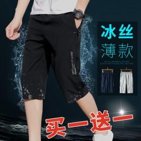两条装冰丝裤短裤运动裤裤子七分裤休闲裤