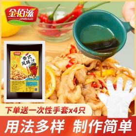 泰式风味汁柠檬鸡爪420g酸辣网红花甲海带调味汁