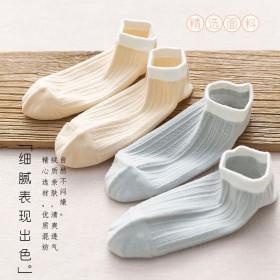 3双装袜子女韩版短袜夏季薄款透气日系可爱卡通潮船袜