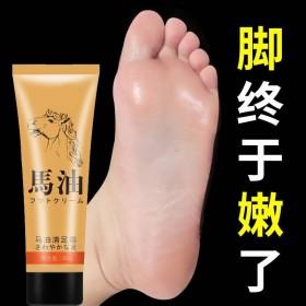 手脚干裂霜防冻防裂护手霜治手裂脚裂膏马油脱皮脚后跟