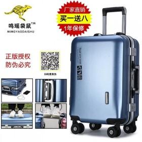 袋鼠商务万向轮铝框男女韩版学生新款潮流旅行箱拉杆箱