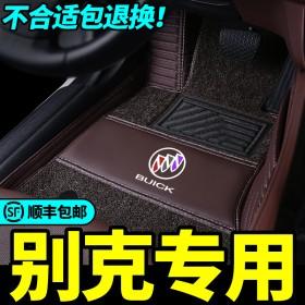 汽车脚垫全包围专用2021款别克君威君越英朗昂科威