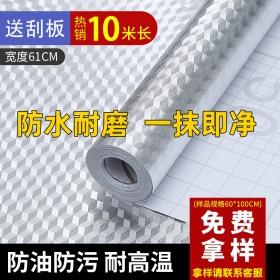 厨房防油贴纸防水防潮耐高温墙纸自粘加厚铝箔