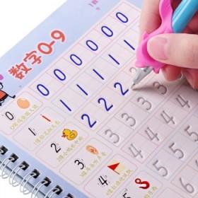5本儿童写字贴凹槽练字帖临摹本早教启蒙数字汉字字母