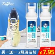 小白鞋清洁剂100ml