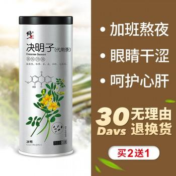 修正决明子茶菊花茶枸杞代用茶